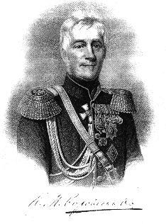 Mikhail Vorontsov Odessa