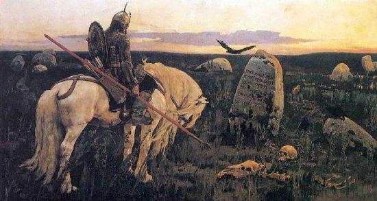 Витязь на распутье - В.М. Васнецов