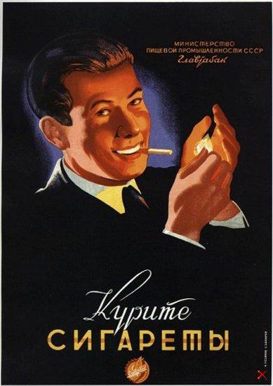 Электронные сигареты вред или польза?
